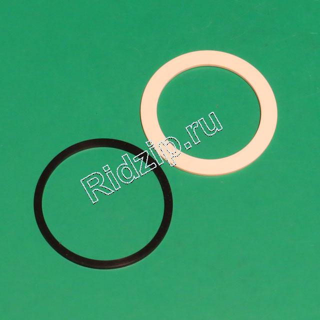 BS 047953 - BS 047953 Уплотнительное кольцо основания блендера к кухонным комбайнам Bosch, Siemens, Neff, Gaggenau (Бош, Сименс, Гагенау, Нефф)