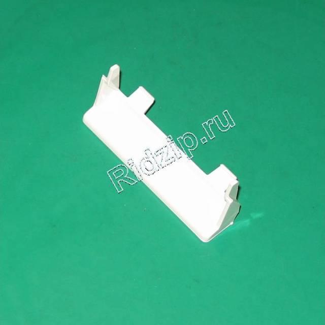 BS 056480 - BS 056480 Ручка двери к посудомоечным машинам Bosch, Siemens, Neff, Gaggenau (Бош, Сименс, Гагенау, Нефф)