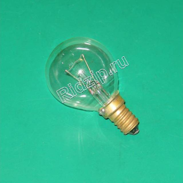 BS 057874 - Лампа духовки E-14 40W к плитам Bosch, Siemens, Neff, Gaggenau (Бош, Сименс, Гагенау, Нефф)