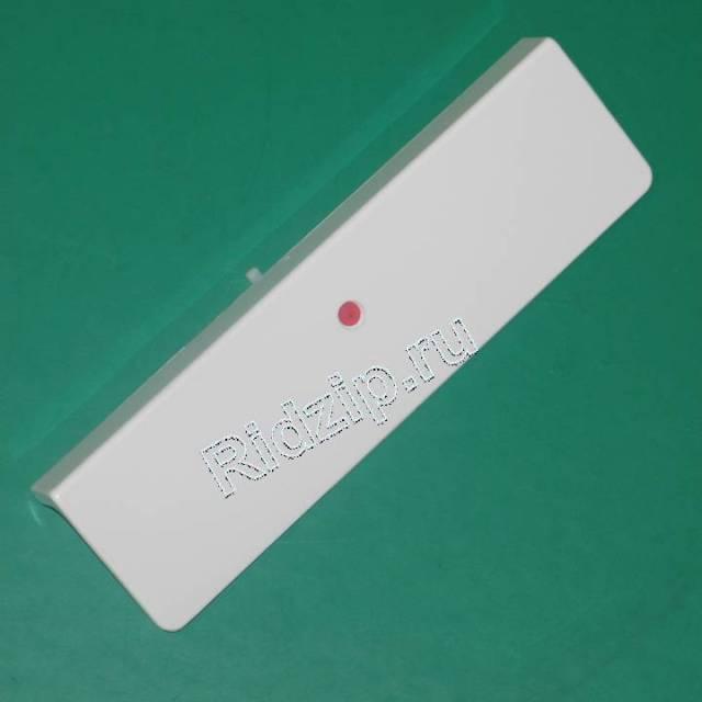 BS 059468 - BS 059468 Ручка морозилки к холодильникам Bosch, Siemens, Neff, Gaggenau (Бош, Сименс, Гагенау, Нефф)