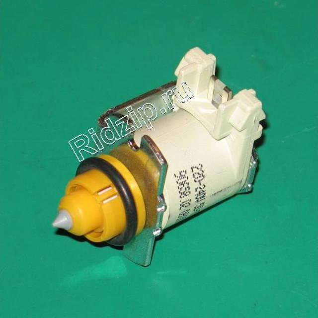 BS 065539 - Клапан залива ( кубик ) к посудомоечным машинам Bosch, Siemens, Neff, Gaggenau (Бош, Сименс, Гагенау, Нефф)