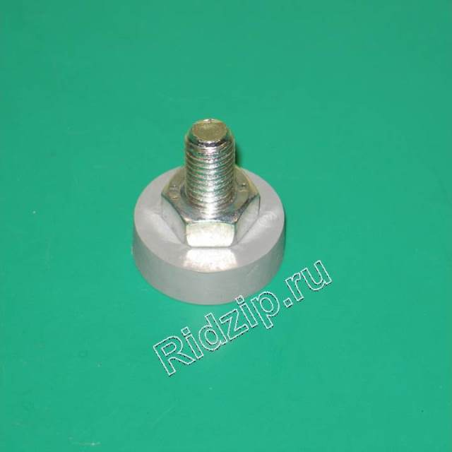 BS 067332 - BS 067332 Ножка к стиральным машинам Bosch, Siemens, Neff, Gaggenau (Бош, Сименс, Гагенау, Нефф)