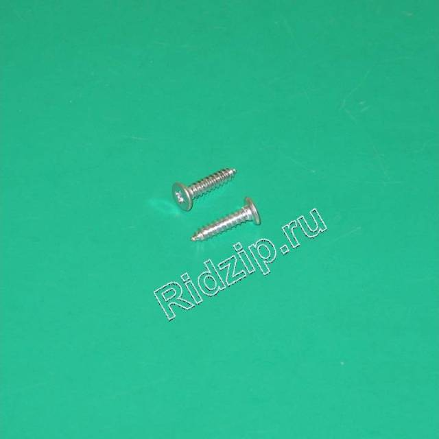 BS 068654 - BS 068654 Винт для ручки к холодильникам Bosch, Siemens, Neff, Gaggenau (Бош, Сименс, Гагенау, Нефф)