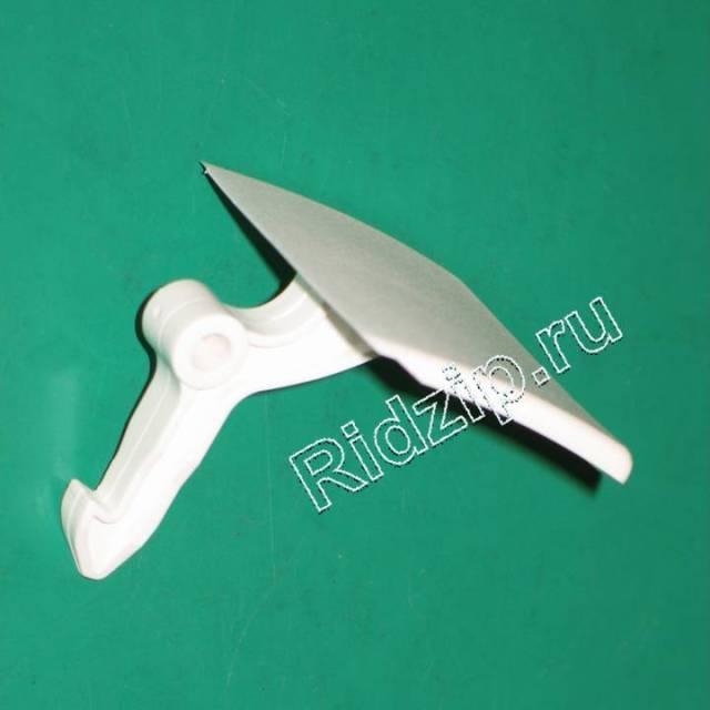 BS 069637 -  Ручка люка для стиральных машин ( белая) к стиральным машинам Bosch, Siemens, Neff, Gaggenau (Бош, Сименс, Гагенау, Нефф)