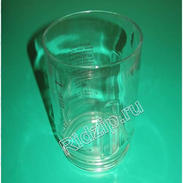 BS 081169 - Стакан блендера ( стекло ) к кухонным комбайнам Bosch, Siemens, Neff, Gaggenau (Бош, Сименс, Гагенау, Нефф)