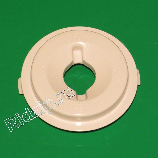 BS 085750 - BS 085750 Крышка стакана блендера к кухонным комбайнам Bosch, Siemens, Neff, Gaggenau (Бош, Сименс, Гагенау, Нефф)