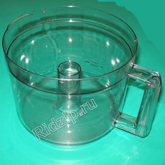 BS 092607 - Чаша основная к кухонным комбайнам Bosch, Siemens, Neff, Gaggenau (Бош, Сименс, Гагенау, Нефф)