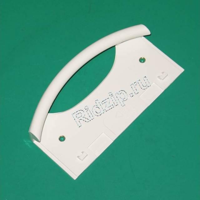BS 096109 - BS 096109 Ручка белая к холодильникам Bosch, Siemens, Neff, Gaggenau (Бош, Сименс, Гагенау, Нефф)