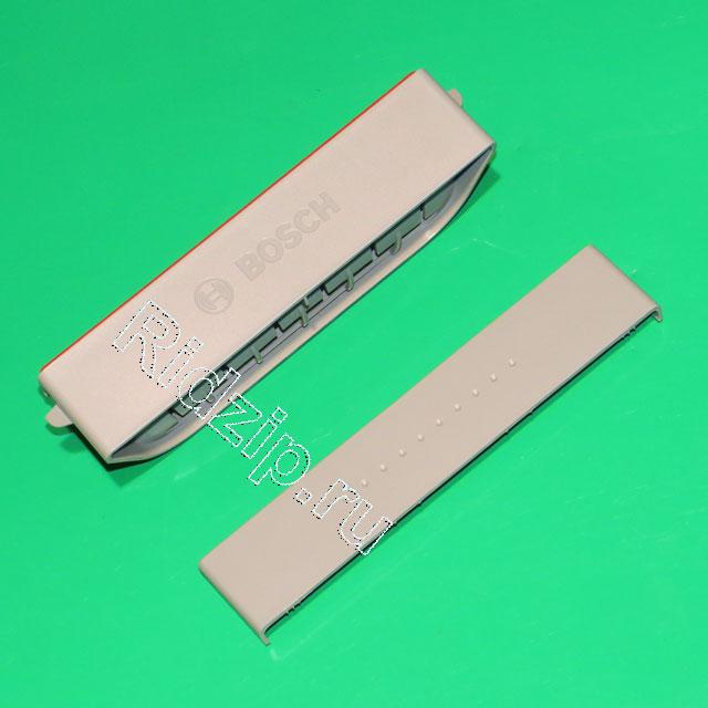 BS 10000967 - Комплект ручек для верхней и нижней корзины к посудомоечным машинам Bosch, Siemens, Neff, Gaggenau (Бош, Сименс, Гагенау, Нефф)