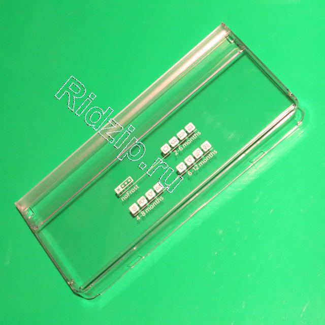 BS 11013404 - BS 11013404 Фронтальная панель ящика морозильного отделения к холодильникам Bosch, Siemens, Neff, Gaggenau (Бош, Сименс, Гагенау, Нефф)