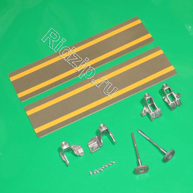 BS 11020645 - BS 11020645 Регулируемые по высоте ножки для встраивания под столешницу 87 см. ( старый код BS 667389 ) к стиральным машинам Bosch, Siemens, Neff, Gaggenau (Бош, Сименс, Гагенау, Нефф)