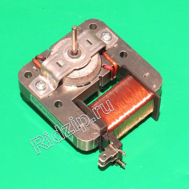 BS 12016517 - Мотор вентилятора к микроволновым печам, СВЧ Bosch, Siemens, Neff, Gaggenau (Бош, Сименс, Гагенау, Нефф)