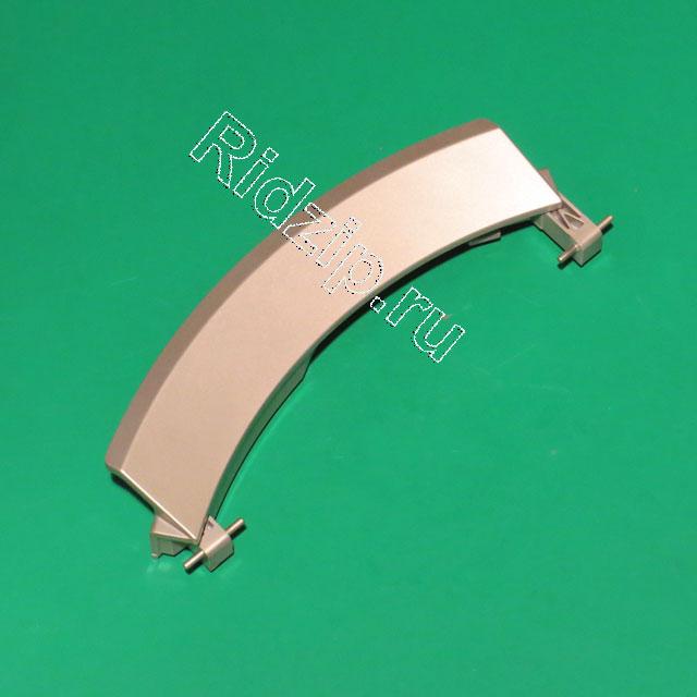 BS 12023101 - Ручка люка (серебристая) к стиральным машинам Bosch, Siemens, Neff, Gaggenau (Бош, Сименс, Гагенау, Нефф)