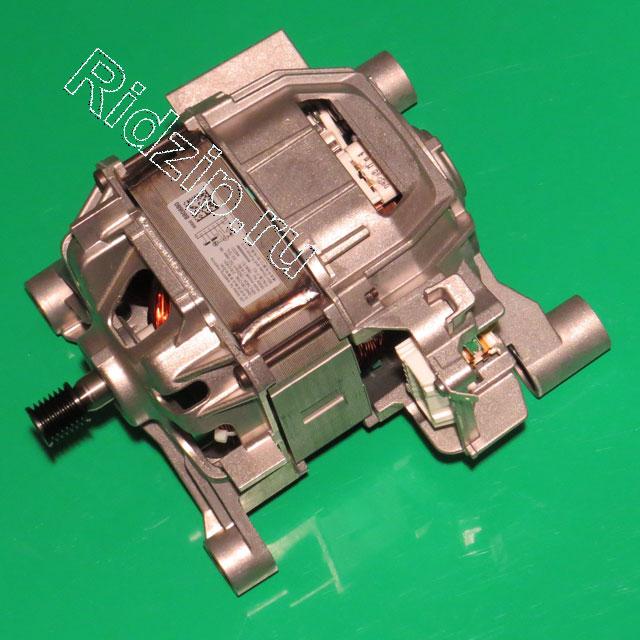 BS 145754 - Мотор 1BA6738-0 1000 ALU S16 к стиральным машинам Bosch, Siemens, Neff, Gaggenau (Бош, Сименс, Гагенау, Нефф)