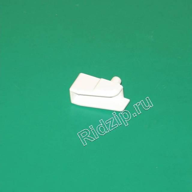 BS 150694 - Деражтель полки прав. к холодильникам Bosch, Siemens, Neff, Gaggenau (Бош, Сименс, Гагенау, Нефф)