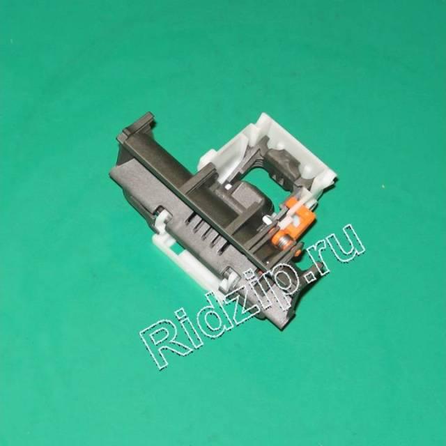 BS 165243 - Замок двери ( блокировка ) к посудомоечным машинам Bosch, Siemens, Neff, Gaggenau (Бош, Сименс, Гагенау, Нефф)