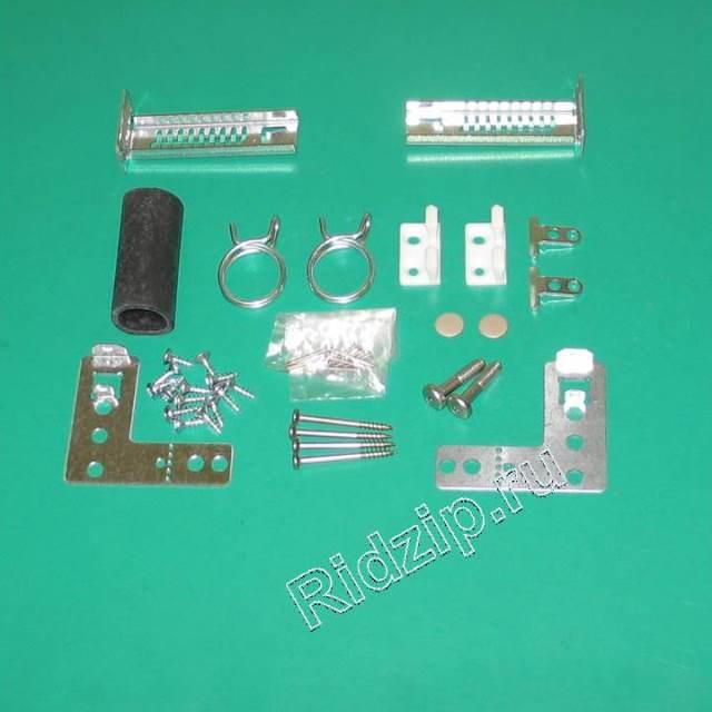 BS 165737 - BS 165737 Монтажный набор к посудомоечным машинам Bosch, Siemens, Neff, Gaggenau (Бош, Сименс, Гагенау, Нефф)