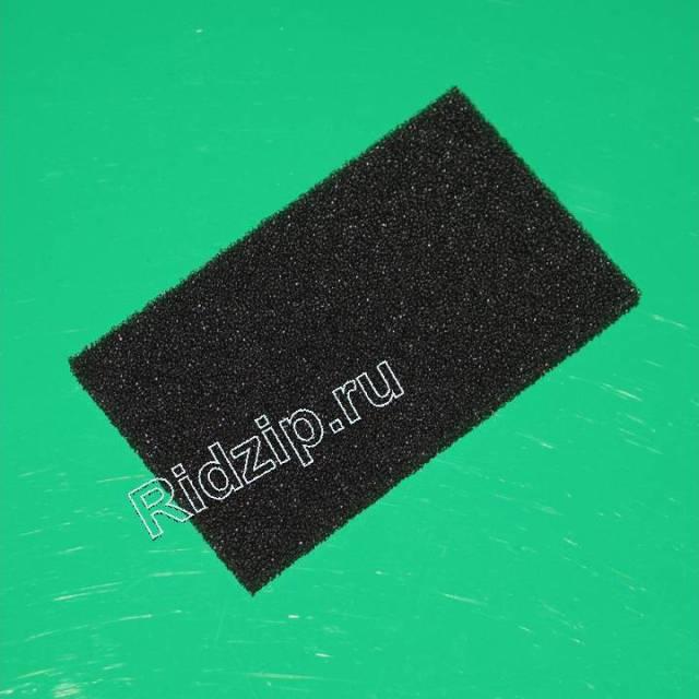 BS 172139 - BS 172139 Фильтр (95мм Х 45 мм) к пылесосам Bosch, Siemens, Neff, Gaggenau (Бош, Сименс, Гагенау, Нефф)