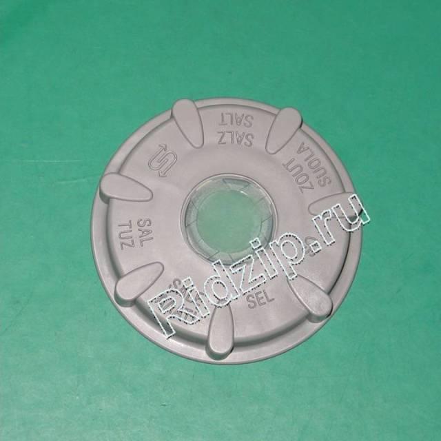 BS 174460 - Крышка к посудомоечным машинам Bosch, Siemens, Neff, Gaggenau (Бош, Сименс, Гагенау, Нефф)