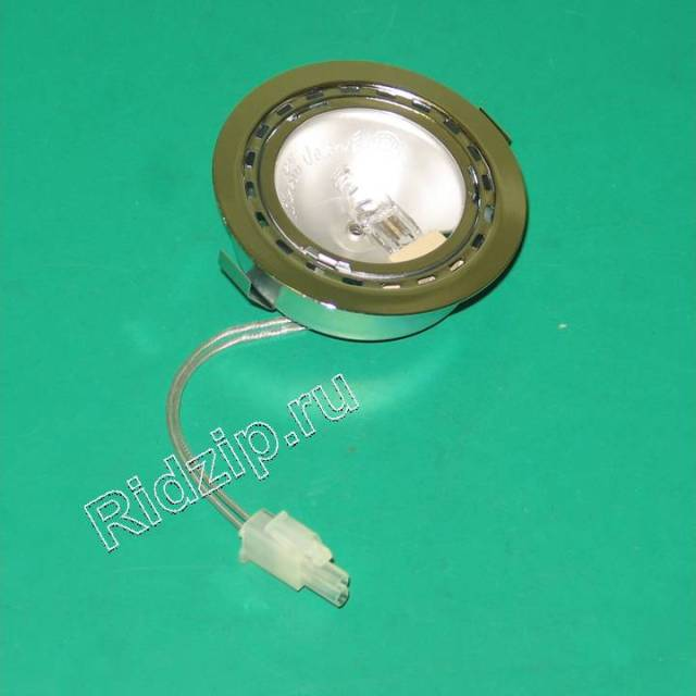 BS 175069 - Лампа галогеновая с патроном 12В 20Вт к вытяжкам Bosch, Siemens, Neff, Gaggenau (Бош, Сименс, Гагенау, Нефф)