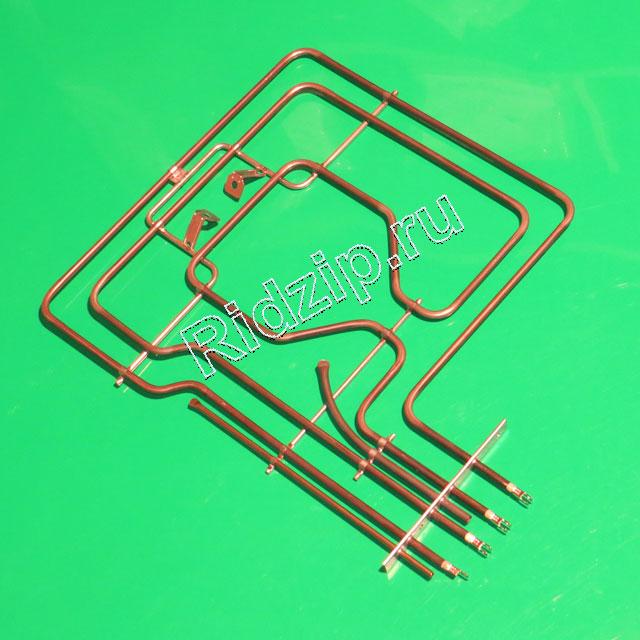 BS 218368 - Верхний нагреватель к плитам, варочным поверхностям, духовым шкафам Bosch, Siemens, Neff, Gaggenau (Бош, Сименс, Гагенау, Нефф)