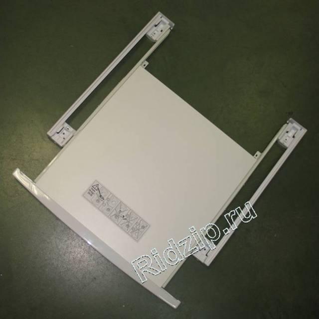 BS 244044 - Соединение стиральной машины с сушильным шкафом с выдвижной полкой к сушильным шкафам Bosch, Siemens, Neff, Gaggenau (Бош, Сименс, Гагенау, Нефф)