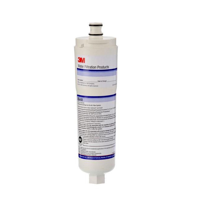 BS 264045 - Водяной фильтр CS-51 к холодильникам Bosch, Siemens, Neff, Gaggenau (Бош, Сименс, Гагенау, Нефф)