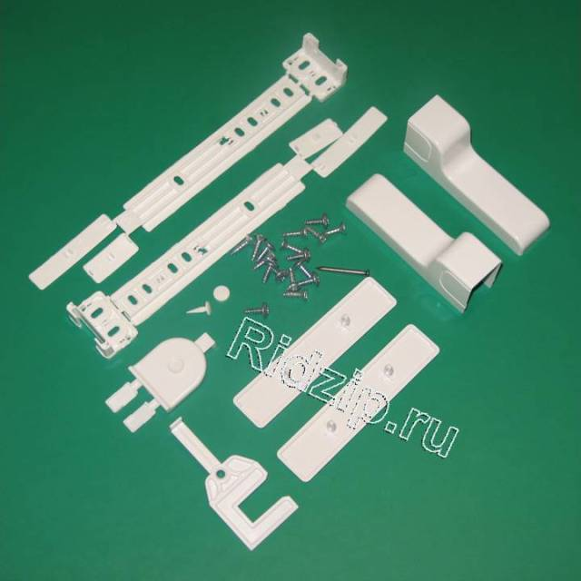 BS 264862 - Набор крепления фасада к холодильникам Bosch, Siemens, Neff, Gaggenau (Бош, Сименс, Гагенау, Нефф)