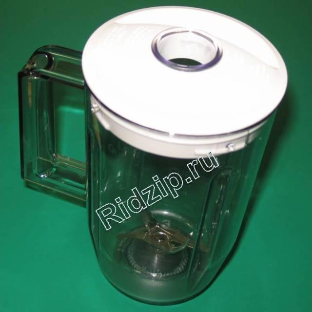 BS 268067 - Стакан блендера в сборе к кухонным комбайнам Bosch, Siemens, Neff, Gaggenau (Бош, Сименс, Гагенау, Нефф)