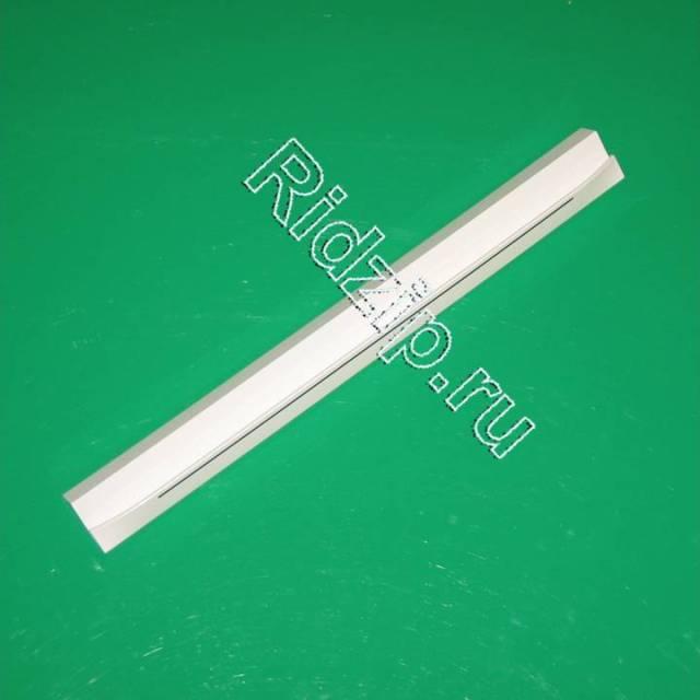 BS 290623 - Ручка белая верхней двери к холодильникам Bosch, Siemens, Neff, Gaggenau (Бош, Сименс, Гагенау, Нефф)