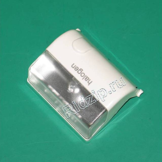 BS 299103 - Лампа галогеновая с патроном к холодильникам Bosch, Siemens, Neff, Gaggenau (Бош, Сименс, Гагенау, Нефф)