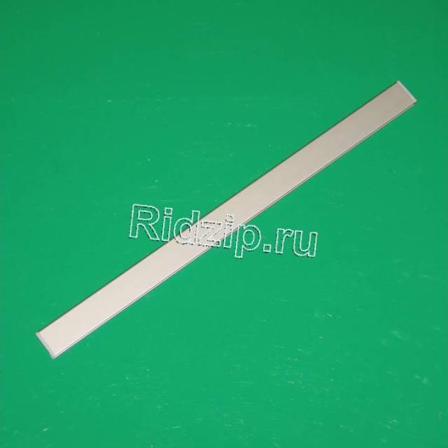 BS 299984 - Планка ручки к вытяжкам Bosch, Siemens, Neff, Gaggenau (Бош, Сименс, Гагенау, Нефф)