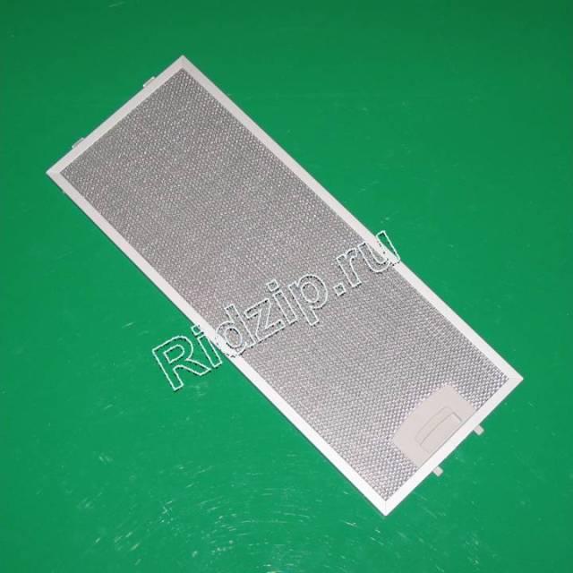 BS 352813 - BS 352813 Фильтр металлический жироулавливающий к вытяжкам Bosch, Siemens, Neff, Gaggenau (Бош, Сименс, Гагенау, Нефф)