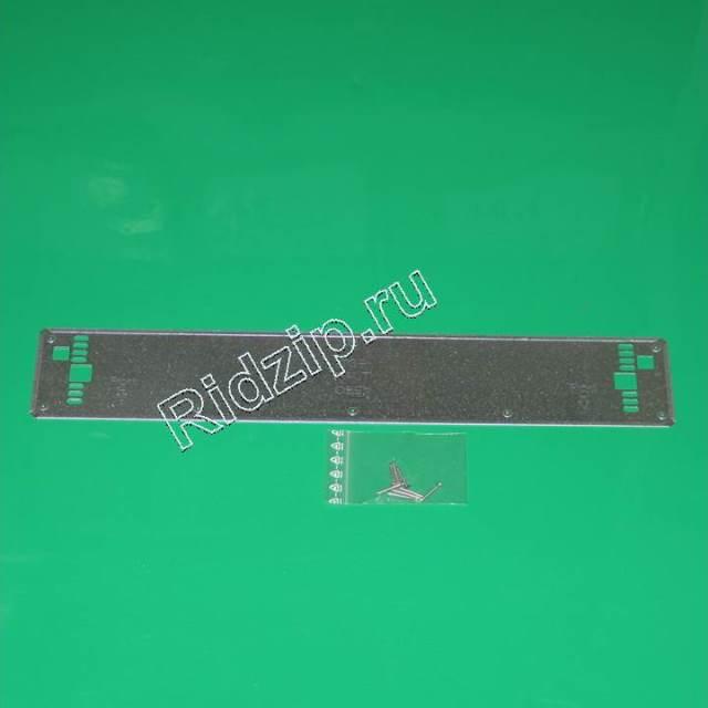 BS 357327 - BS 357327 Панель защитная от пара 45см к посудомоечным машинам Bosch, Siemens, Neff, Gaggenau (Бош, Сименс, Гагенау, Нефф)