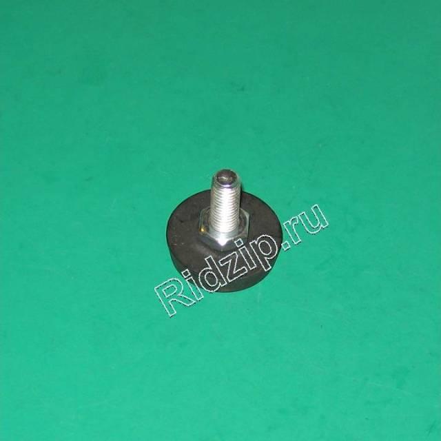 BS 425244 - Ножка к стиральным машинам Bosch, Siemens, Neff, Gaggenau (Бош, Сименс, Гагенау, Нефф)