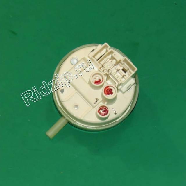 BS 428683 - Датчик уровня воды ( прессостат ) к стиральным машинам Bosch, Siemens, Neff, Gaggenau (Бош, Сименс, Гагенау, Нефф)