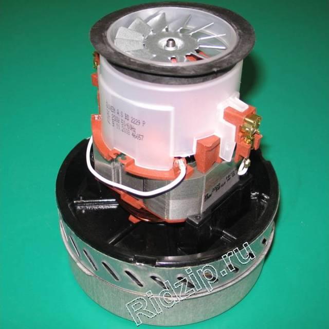 BS 432456 - Мотор ( на моющие модели ) к пылесосам Bosch, Siemens, Neff, Gaggenau (Бош, Сименс, Гагенау, Нефф)