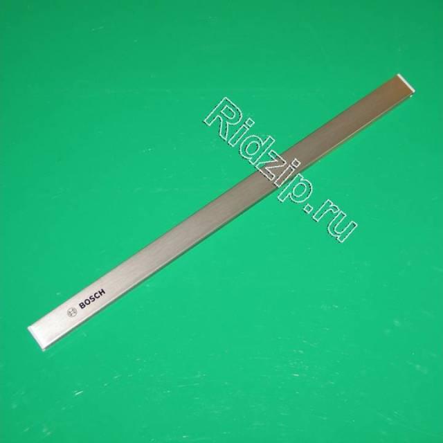 BS 434282 - Планка ручки к вытяжкам Bosch, Siemens, Neff, Gaggenau (Бош, Сименс, Гагенау, Нефф)