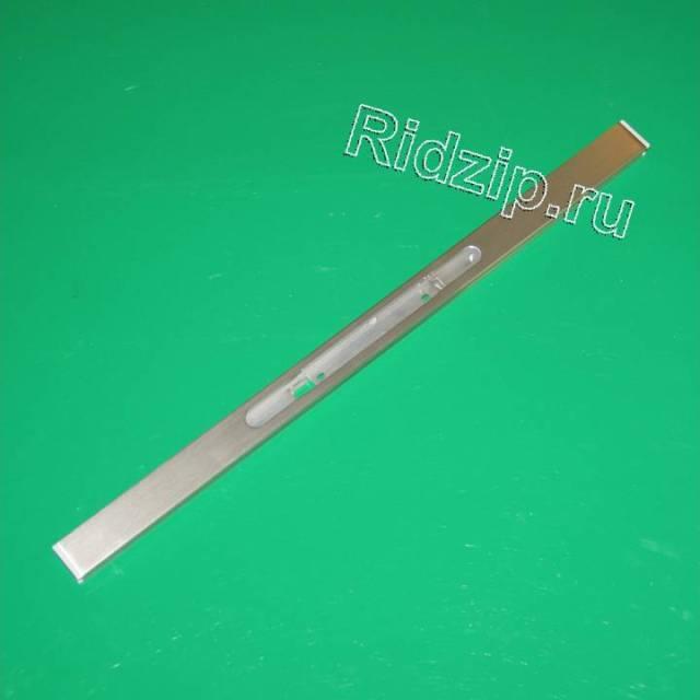 BS 434289 - Планка ручки под Vario пульт к вытяжкам Bosch, Siemens, Neff, Gaggenau (Бош, Сименс, Гагенау, Нефф)