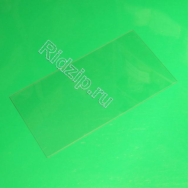BS 440583 - Стеклянная полка 300 х 433 мм к холодильникам Bosch, Siemens, Neff, Gaggenau (Бош, Сименс, Гагенау, Нефф)