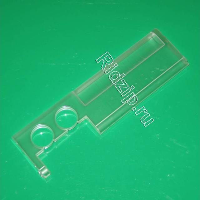 BS 448025 - Панель откидная ( клапан ) к холодильникам Bosch, Siemens, Neff, Gaggenau (Бош, Сименс, Гагенау, Нефф)