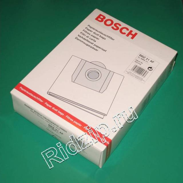 BS 460448 - Мешки ( пылесборники ) тип W в коробке 4шт. BBZ21AF к пылесосам Bosch, Siemens, Neff, Gaggenau (Бош, Сименс, Гагенау, Нефф)