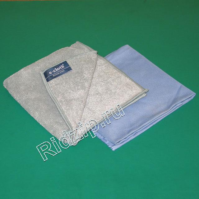 BS 466148 - BS 466148 Чистящие салфетки E-cloth  набор из 2 шт. к плитам Bosch, Siemens, Neff, Gaggenau (Бош, Сименс, Гагенау, Нефф)