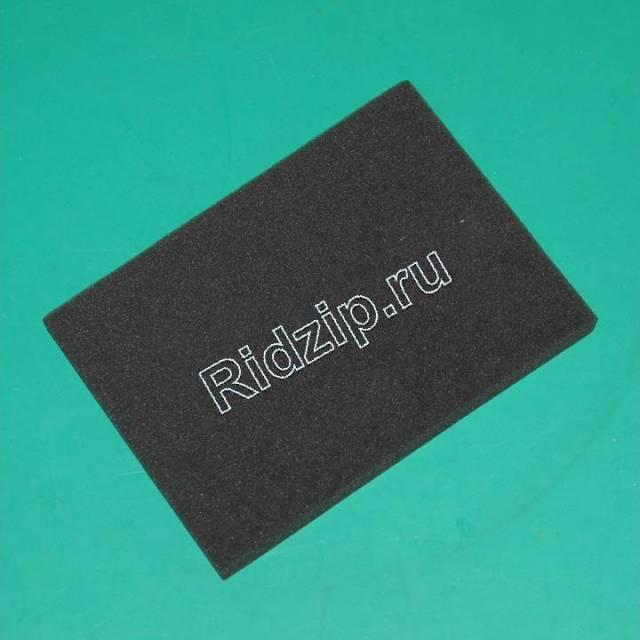 BS 466853 - BS 466853 Фильтр черный к пылесосам Bosch, Siemens, Neff, Gaggenau (Бош, Сименс, Гагенау, Нефф)