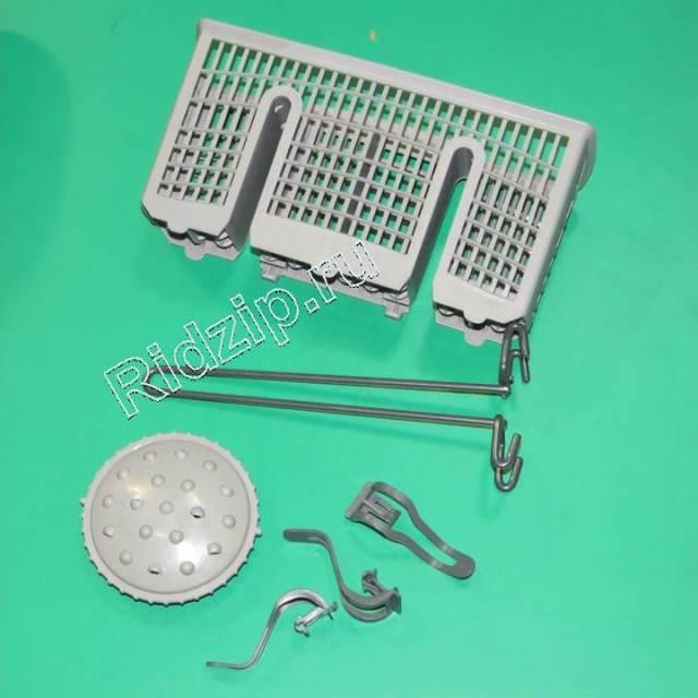 BS 468164 - BS 468164 Набор аксессуаров для посудомоечных машин к посудомоечным машинам Bosch, Siemens, Neff, Gaggenau (Бош, Сименс, Гагенау, Нефф)