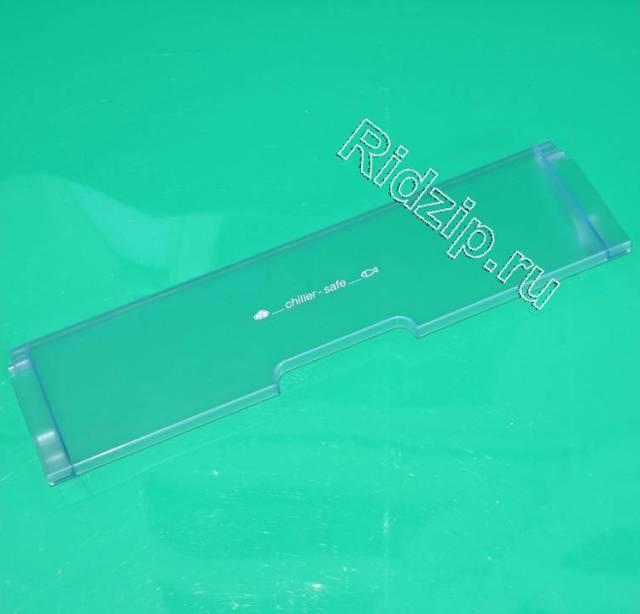 BS 471544 - Панель откидная ( клапан ) к холодильникам Bosch, Siemens, Neff, Gaggenau (Бош, Сименс, Гагенау, Нефф)