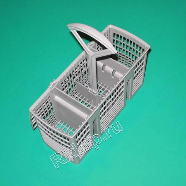 BS 481957 - Корзина для столовых приборов к посудомоечным машинам Bosch, Siemens, Neff, Gaggenau (Бош, Сименс, Гагенау, Нефф)