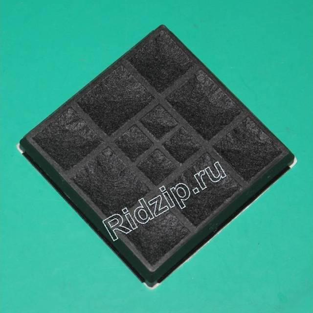 BS 483781 - BS 483781 Фильтр угольный к пылесосам Bosch, Siemens, Neff, Gaggenau (Бош, Сименс, Гагенау, Нефф)