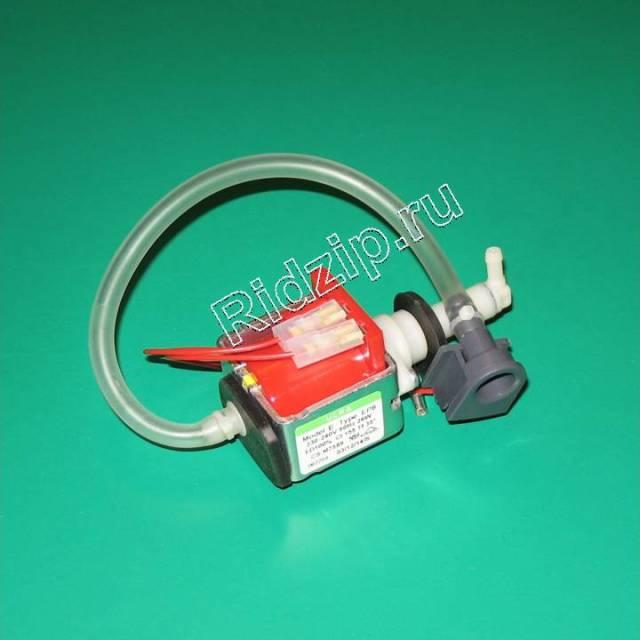 BS 489527 - Помпа насос 26W к пылесосам Bosch, Siemens, Neff, Gaggenau (Бош, Сименс, Гагенау, Нефф)