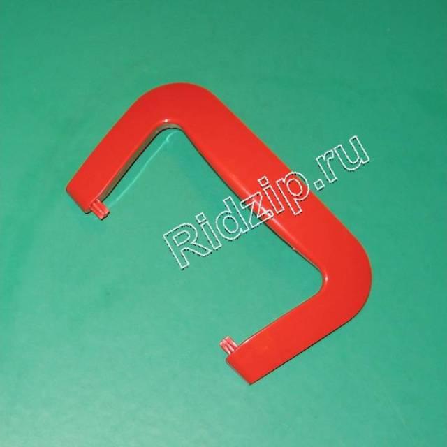 BS 489545 - Ручка красная к пылесосам Bosch, Siemens, Neff, Gaggenau (Бош, Сименс, Гагенау, Нефф)